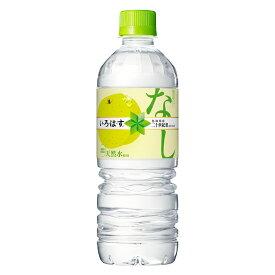 【2ケースセット】コカ・コーラ い・ろ・は・す いろはす 二十世紀梨 PET 555mL 飲料 飲み物 ソフトドリンク ペットボトル 24本×2ケース 買い回り 買い周り 買いまわり ポイント消化