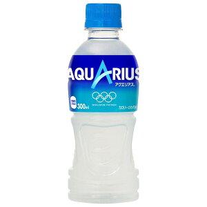 【1ケース】コカ・コーラ アクエリアス 300mL PET 飲料 飲み物 スポーツ飲料 スポーツドリンク ソフトドリンク ペットボトル 24本×1ケース 買い回り 買い周り 買いまわり ポイント消化