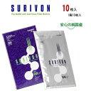 【あなたをウイルスから守ります!インフルエンザ対応マスク!!】サライヴォン/SURIVON/マスク/フィルター/インフルエンザ/ウイルス/…