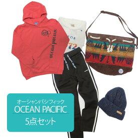 オーシャンパシフィック Op Ocean Pacific 送料無料 レディース 冬服 小物 5点セット ocpac-5set トップス ボトムス バッグ 帽子 女性用 福袋 2万5千円相当 M L カジュアル スポーティ