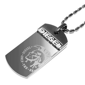 ディーゼル DIESEL ネックレス ドッグタグ プレート チェーン メンズ アクセ ブランド 新作 ドッグタグプレートにブレイブマンの刻印 新品 ライトガンメタ系