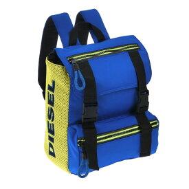 【アウトレット】 ディーゼル DIESEL リュックサック X03786 P0882 H5305 M-FRESH BACK バッグパック ブルー+イエロー+ブラック