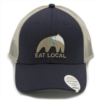 Salada Bowl  Patagonia patagonia cap hat 38180 NVYB EAT LOCAL UPSTREAM  LOPRO TRUCKER HAT eat local up stream low pro trucker hat navy + beige  3485c991f17