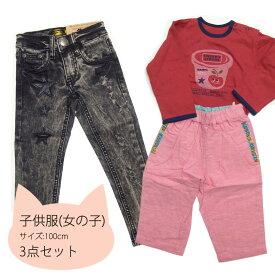 【子どもの日福袋】 数量限定! L4E ラブフォーエタニティのジーンズが必ず入る! ズボン+トップス 女の子 3点セット 100サイズ