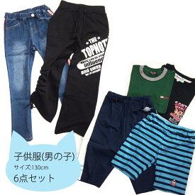 【子どもの日福袋】 数量限定! 子供服 子ども用 トップス+ズボン 男の子 6点セット 130サイズ