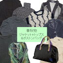 Sale fuku2020 beap
