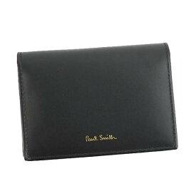 ポールスミス Paul Smith 名刺入れ カードケース クレジットカードケース AUPC4776 W761A 79 FOLD OVER CREDIT CARD CASE ブラック+マルチストライプ柄