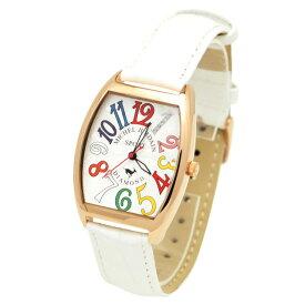 ミッシェルジョルダンスポーツ michel Jurdain SPORT 腕時計 天然ダイヤモンド入り トノー型 メンズ ウォッチ ホワイト×マルチカラー 送料無料