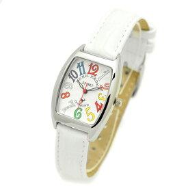 ミッシェルジョルダンスポーツ michel Jurdain SPORT 腕時計 天然ダイヤモンド入り SSトノー型 レディース ウォッチ ホワイト×マルチカラー 送料無料