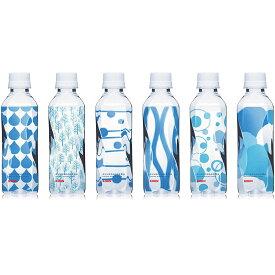 【2ケース】キリン キリンのやわらか天然水 310mL PET 飲料 飲み物 ソフトドリンク ペットボトル 30本×2ケース 60本 買い回り 買い周り 買いまわり ポイント消化