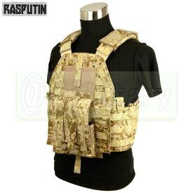 Rasputin 94K-MP7 Plate Carrier 【Pencott SandStorm】 [実物生地使用] [MP7マグ対応] サバゲー,サバイバルゲーム,ミリタリー