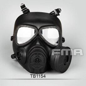 ガス マスク 値段