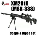 ARES XM2010 【MSR338】 エアコッキング スナイパーライフル M3【M1】タイプ スコープ&バイポッド付属 BK