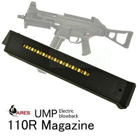 ARES UMP 電動ブローバック用 マガジン