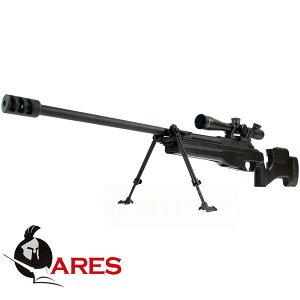 ARES SAKO TRG-42 ガス式 ボルトアクションスナ...