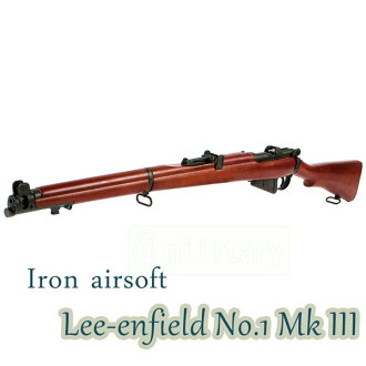 Iron airsoft 0904B Lee-enfield No1 Mk3 gas rifles