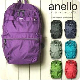 anello リュック/アネロリュック 正規品/軽量撥水ダイヤモンドクロスナイロン リュック/リュック レディース/メンズ リュック