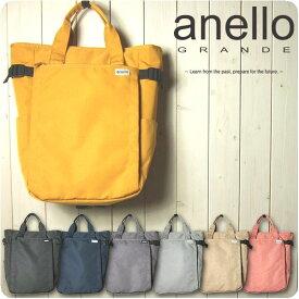 anello リュック/アネロリュック 正規品/軽量 撥水 杢ポリ 10ポケット 2WAY トートリュック/リュック レディース/メンズ リュック