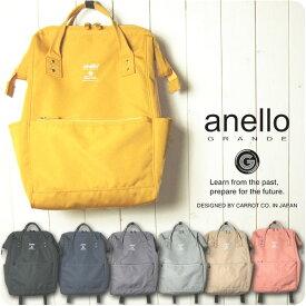 anello リュック/アネロリュック 正規品/軽量 撥水 杢ポリ 口金リュック/リュック レディース/メンズ リュック