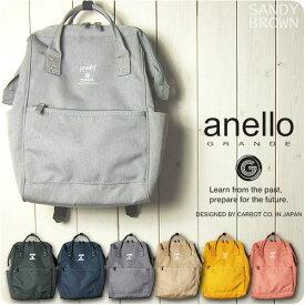 anello リュック/アネロリュック 正規品/軽量 撥水 杢ポリ 口金ミニリュック/リュック レディース/メンズ リュック