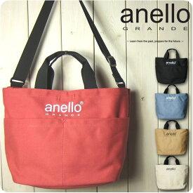 トートバッグ レディース anello アネロ/コットンキャンバス 10ポケット 2WAY ロゴ トートバッグ/anello アネロ ショルダーバッグ