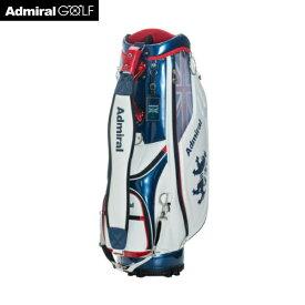ADMIRAL アドミラル ゴルフ カートキャディバッグ レンチキュラー ADMG1AC3 9.5型 46インチ対応 口枠6分割 4.9kg トリコロール