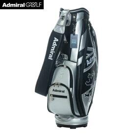 ADMIRAL アドミラル ゴルフ カートキャディバッグ スマートスポーツ ADMG1AC5 9.0型 46インチ対応 口枠5分割 3.9kg ブラック