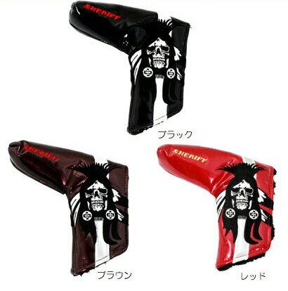 SHERIFF (シェリフ) ワイルドスタイルスカルシリーズ パターカバー ピン型 SFS-003 BK:AC417 RD:AC418 BR:AC419【TP】
