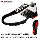 キャスコ ソフトスパイク シューズ KMSS-1612 男性用 幅広4Eモデル 2種類ヒモ付 通常ひも+結ばない靴ひも SU061