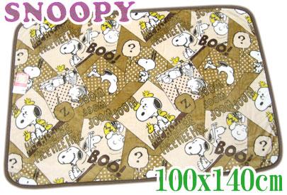 送料¥500〜【スヌーピー】西川やわらかマイクロ毛布ハーフサイズ 100x140cmブラウン キャラクターコミック