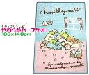 すみっコぐらしハーフ毛布100x140cmサンエックス ジュニアキャラクター 子供ケットブルー お昼寝おやすみっコ