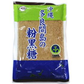 沖縄多良間島の粉黒糖