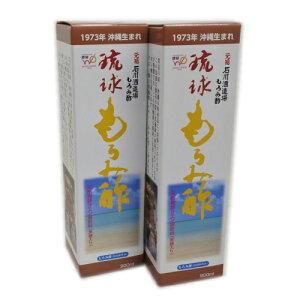 石川酒造場 琉球もろみ酢(黒糖)900ml×2本セット