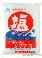 沖縄の塩シママース500g青い海