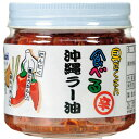 具だくさん 食べる 沖縄ラー油 あさひ 宅配便発送【RCP】 10P03Dec16