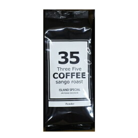 沖縄サンゴ焙煎コーヒー 35COFFEE(ISLAND SPECIAL)200g(粉)