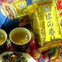 琉球の香り (小) 250g 比嘉製茶 宅配便発送【RCP】 10P03Dec16