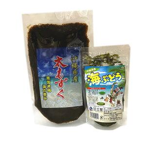 メール便送料無料 沖縄海藻セット(太もずく・海ぶどう)