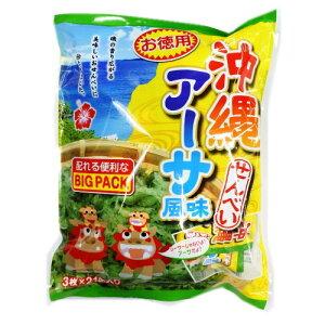 【クーポン有り!】沖縄アーサ風味せんべい BigPack 南風堂
