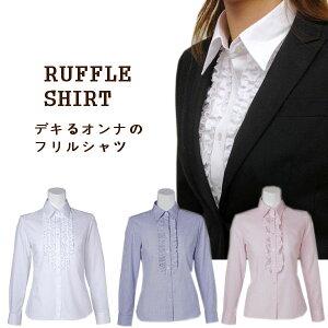 【CORLEONIS DESIGN】フリル ラッフルシャツ レディースシャツ【送料無料】