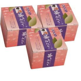送料無料 お茶石鹸なら < 佐とう製茶 > の 洗顔石鹸【 茶ぁ〜みんぐ3個セット 】(100g×3個セット:ネット付き)コラーゲン ヒアルロン酸 クロネココンパクト 敬老の日 ギフト プレゼント 孫 健康