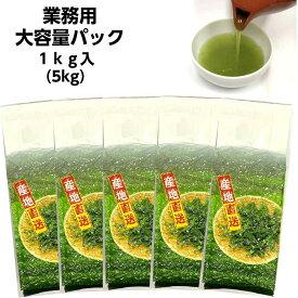 送料無料 【 抹茶入 緑茶 業務用 1kg 5本セット 】 日本茶 大容量 お徳用 熊本県 健康 お茶 ペットボトル 500ml カテキン がぶ飲み 職場 抹茶 ポイント消化 1本あたり3250円 1本売りより330円お得