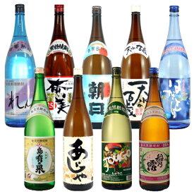 【送料無料】奄美黒糖焼酎 25度 1800ml×9本セット