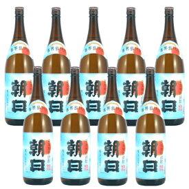 【送料無料】奄美黒糖焼酎 朝日酒造 朝日 25度 1800ml×9本