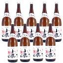 【送料無料】薩摩芋焼酎 新 小鹿酒造 小鹿 25度 1800ml×9本