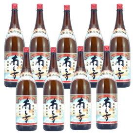 【送料無料】薩摩芋焼酎 鹿児島限定 新 薩摩酒造 南之方 25度 1800ml×9本