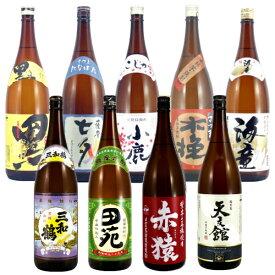 2020年酒類鑑評会優等賞 レギュラー焼酎 1800ml×9本セット 薩摩芋焼酎 送料無料
