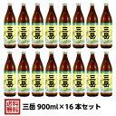 【送料無料】薩摩芋焼酎 屋久島産 三岳酒造 三岳 25度 900ml×16本
