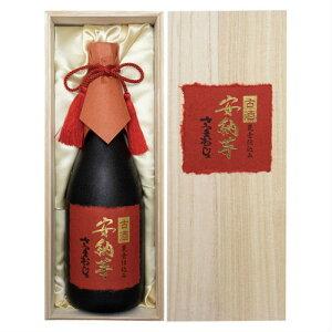山元酒造 さつまおごじょ古酒安納芋 25度 720ml 【桐箱付き】薩摩芋焼酎