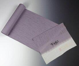 【送料無料】【フルオーダー手縫いお仕立て込み】【反物購入可能】 京都魔法の染物「夢黄櫨染」 日本の絹丹後ちりめん 小紋 木目調 薄い鳩羽色